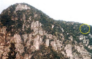 cerro de juaica ovni